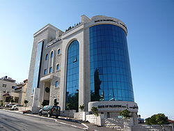 Bank of Palestine, in Ramallah