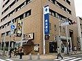 Bank of Yokohama Kamata branch.jpg