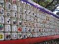Barrels of Sake near Meiji Shrine - panoramio.jpg