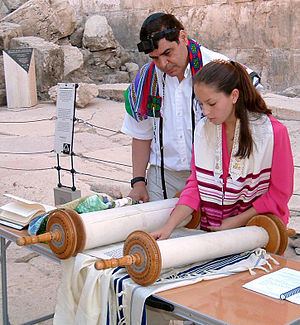 Bar and Bat Mitzvah - A Conservative bat mitzvah in Israel