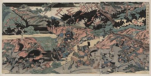 Battle of Kurikaradani Kassen Zu