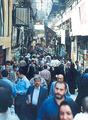 Bazaar of Tehran - 2002.png