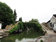 Bazi Bridge View from South 2012-07.JPG
