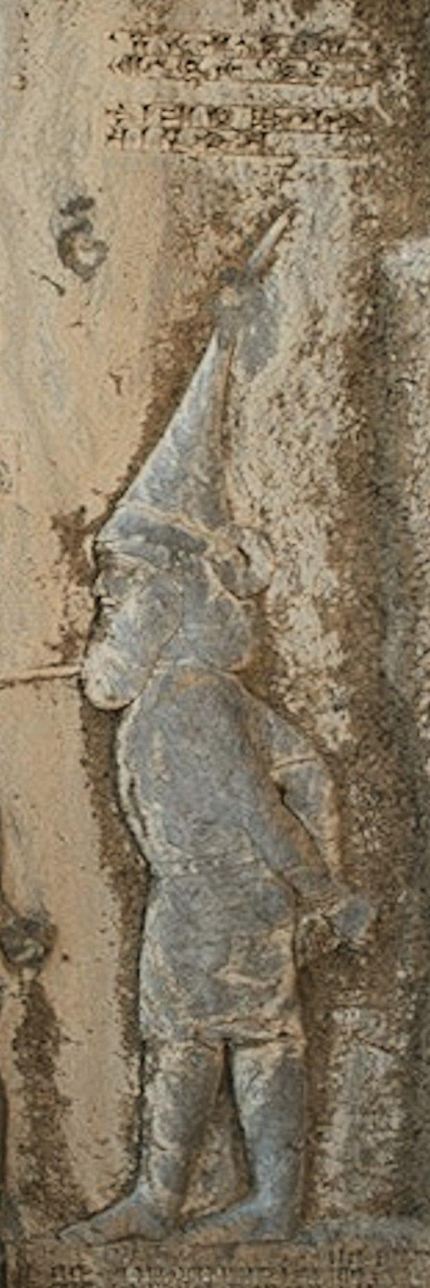 Behistun relief Skunkha