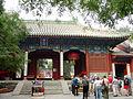 Beijing 2006 1-29.jpg