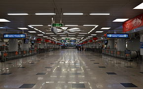Beijing West Subway Station Hall 20130210.JPG