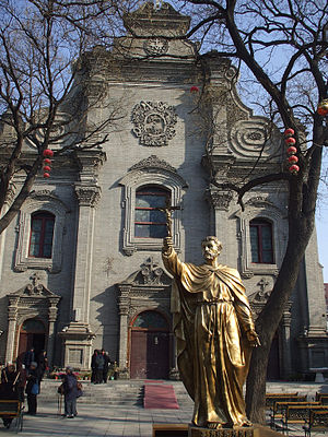 Cathedral of the Immaculate Conception, Beijing