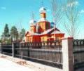 Beloyarsky. Wooden church of St. Seraphim of Sarov (WR).tif