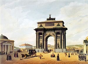 Triumphal Arch of Moscow - The Triumphal Gate on the Tver Gates Square, 1848, by Félix Benoist