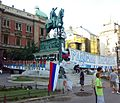 Beograd 10001 trg republike.jpg