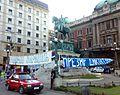 Beograd 10003 trg republike.jpg