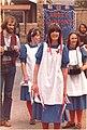 Betty Luptons Ilkley 1980.jpg