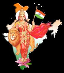 Bharat Mata - Wikipedia