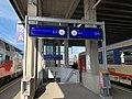 Bhf Krems-Donau, screens platf 2-3.jpg