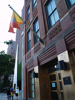 The permanent mission of Bhutan to the United Nations in New York City Bhutan Mission in New York.jpg