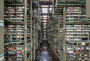 Biblioteca Vasconcelos - View of the interior of the library