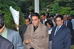 Bilawal Bhutto Zardari (May 2012)