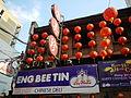 Binondo,Manilajf0231 03.JPG
