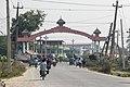 Biratnagar Main Gate-1024.jpg