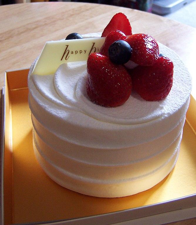 Good Birthday Cakes In Orange County