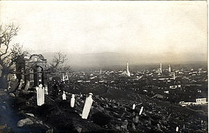 Islam in the Republic of Macedonia - Image: Bitola postcard