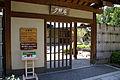 Biwakobunka-koen Otsu Shiga09n3810.jpg