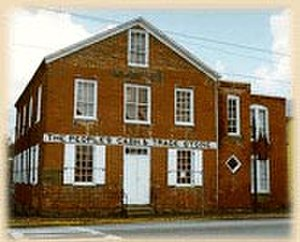 National Register of Historic Places listings in Randolph County, West Virginia - Image: Blackman Bosworth Store