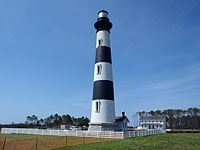 Bodie Island Lighthouse North Carolina.JPG