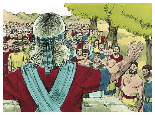 Book of Joshua Chapter 22-4 (Bible Illustrations by Sweet Media)