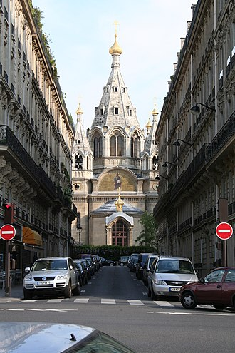 Alexander Nevsky Cathedral, Paris - Image: Boulevard Courcelles Paris 20060503 1