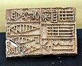 Brick Stamp of Shar-Kali-Sharri, 2217-2193 BCE, from Iraq. Iraq Museum.jpg