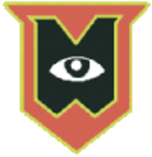 1st Guards Brigade (United Kingdom) - Guards Division Insignia.