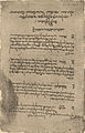 Brockhaus and Efron Jewish Encyclopedia e11 285-0.jpg