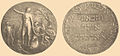 Brockhaus and Efron Jewish Encyclopedia e3 677-0.jpg