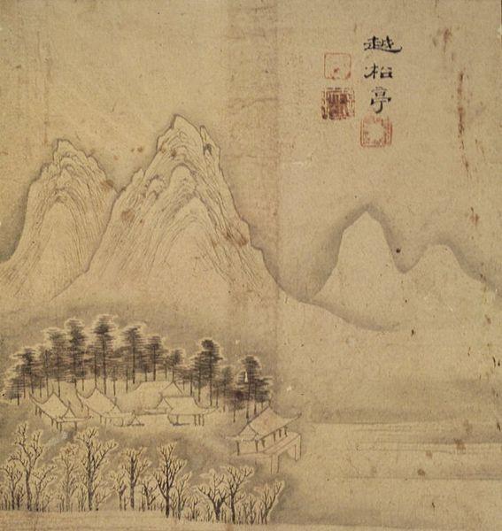 File:Brooklyn Museum - Wolsong-jeong (Wolsong Pavilion).jpg