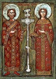Brosen icon constantine helena