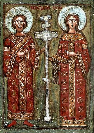 Icona ortodossa bulgara con l'imperatore e la madre Elena e la