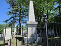 Buck's Tomb, Bucksport Maine image 4.jpg