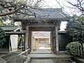Bugenji (Yokohama) 01.jpg