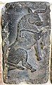 Bull. Orthostat, basalt relief. From the West Palace in Tell Halaf, Syria, 9th century BCE. Pergamon Museum, Berlin, Germany.jpg