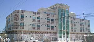 Burao - Shopping Centre in Burco