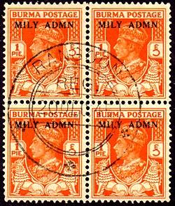 Postage stamps and postal history of Burma - Wikipedia
