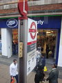 Bus stop L, Marble Arch tube station, 2 April 2014.jpg