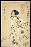 C19 Chinese paintings of famous physicians; Zhang Zhongjing Wellcome L0039825.jpg