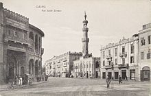 CAIRE Rue Saide Zenabe (n.d.) - front - TIMEA.jpg