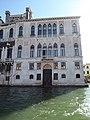 CANAL GRANDE - palazzo contarini degli scrigni.jpg