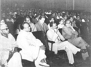 Calcutta Film Society