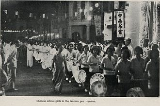 Penangite Chinese - Chinese school girls in a lantern procession in Penang in 1937.