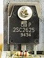 CWT-300ATX-A - 2SC2625-92615.jpg