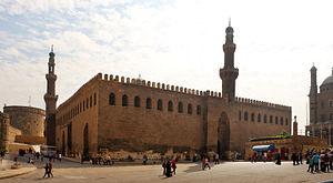 Al-Nasir Muhammad Mosque - Overview